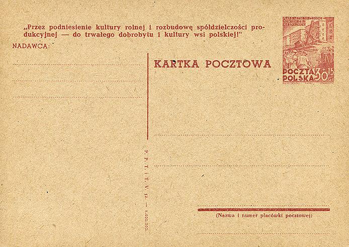Cp 131 wydania 2) z napisem propagandowym nr 23