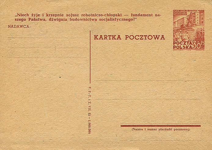 Cp 131 wydania 3) z napisem propagandowym nr 18b