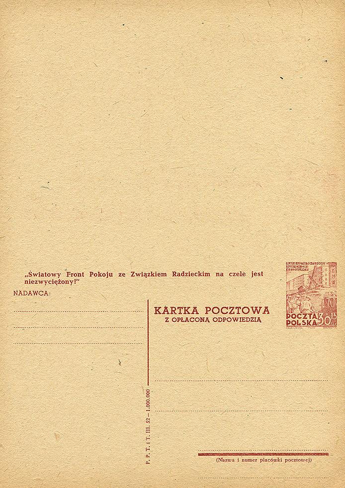 Cp 132A