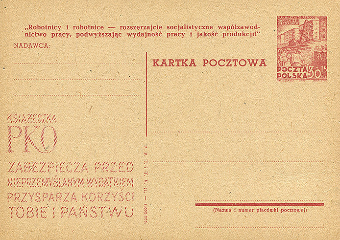 Cp 133 z napisem propagandowym 21c