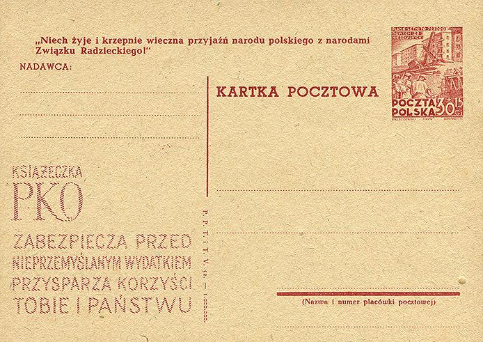 Cp 133 z napisem propagandowym 22