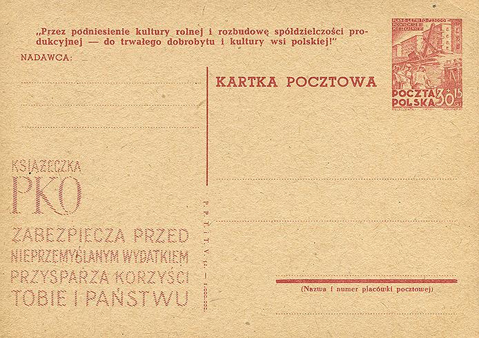 Cp 133 z napisem propagandowym 23