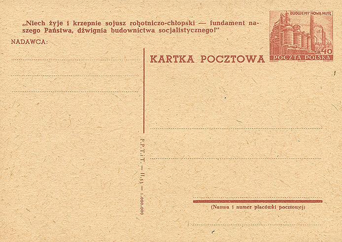 Cp 135 wydanie 1) napis propagandowy 18b