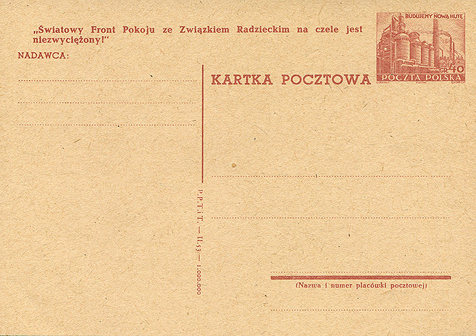 Cp 135 wydanie 1) napis propagandowy 19