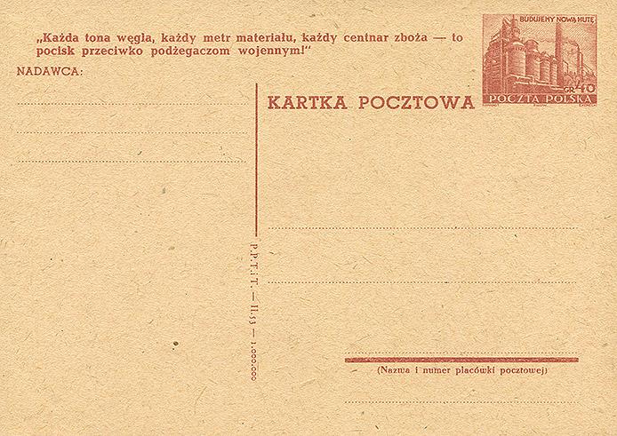 Cp 135 wydanie 1) napis propagandowy 20b