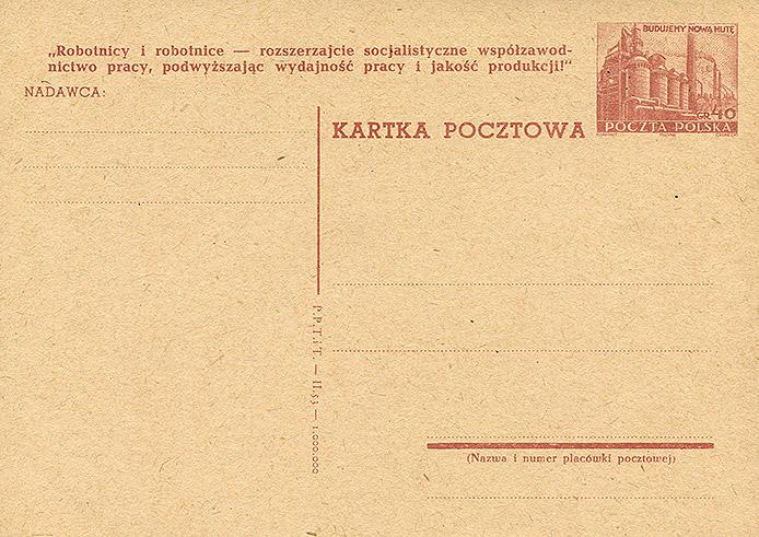 Cp 135 wydanie 1) napis propagandowy 21c
