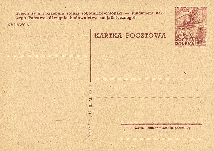 Cp 136 wydanie 1) z napisem propagandowym nr 18b