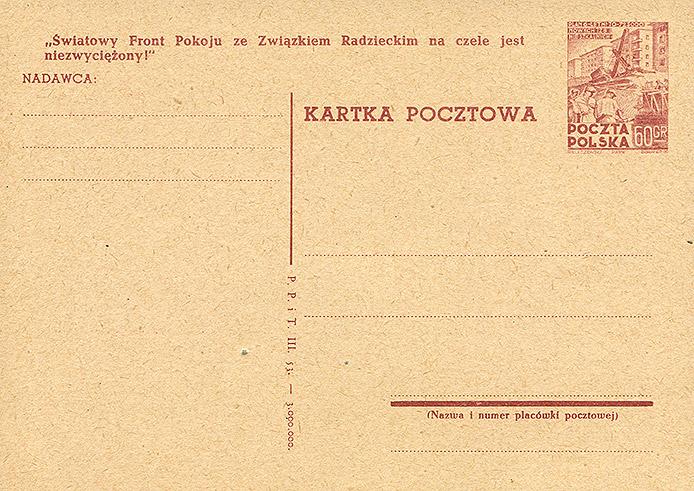 Cp 136 wydanie 1) z napisem propagandowym nr 19