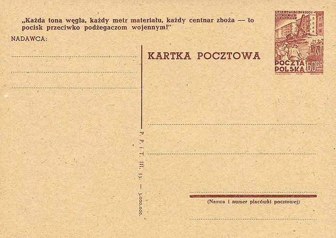 Cp 136 wydanie 1) z napisem propagandowym nr 20b