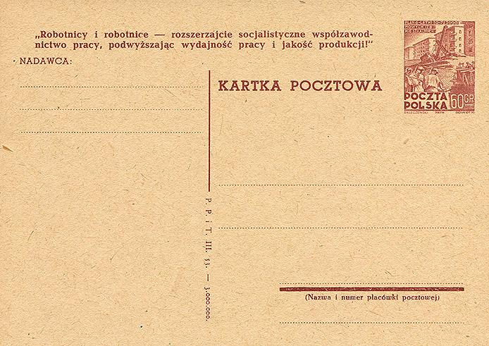 Cp 136 wydanie 1) z napisem propagandowym nr 21c