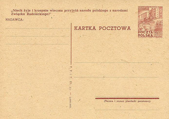 Cp 136 wydanie 1) z napisem propagandowym nr 22