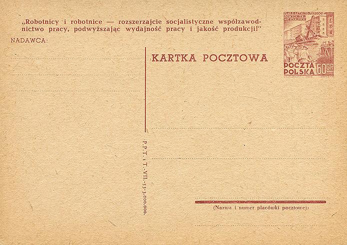 Cp 136 wydanie 3) z napisem propagandowym nr 21c