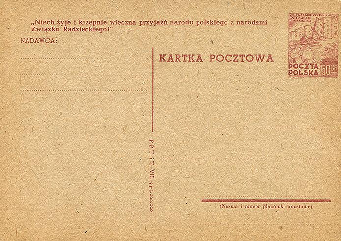 Cp 136 wydanie 3) z napisem propagandowym nr 22