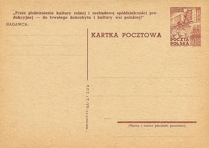 Cp 136 wydanie 3) z napisem propagandowym nr 23