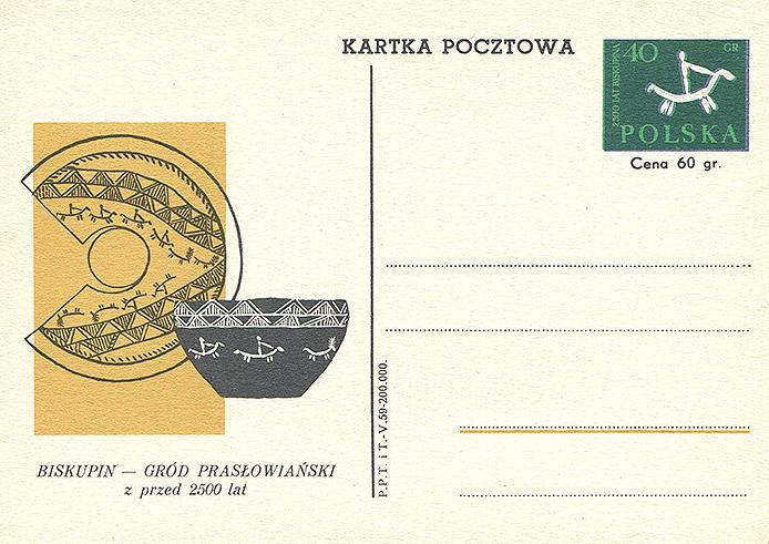 Cp 169a