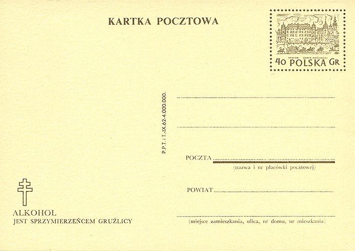 Cp 179Ba z napisem propagandowym 29