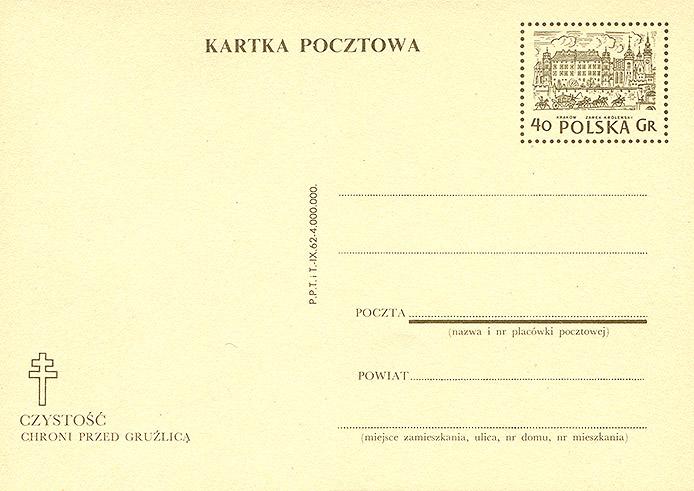 Cp 179Ba z napisem propagandowym 30