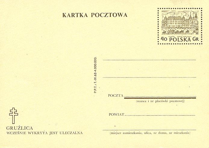 Cp 179Ba z napisem propagandowym 31