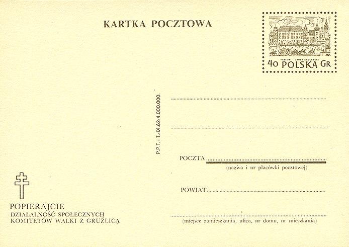 Cp 179Ba z napisem propagandowym 32