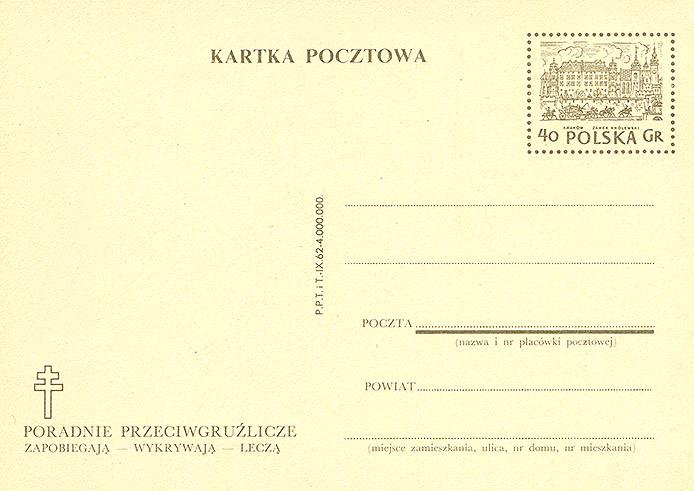 Cp 179Ba z napisem propagandowym 33