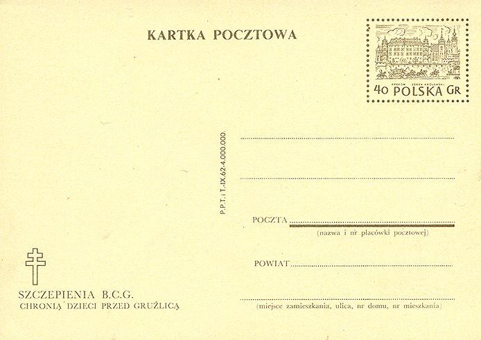 Cp 179Ba z napisem propagandowym 34