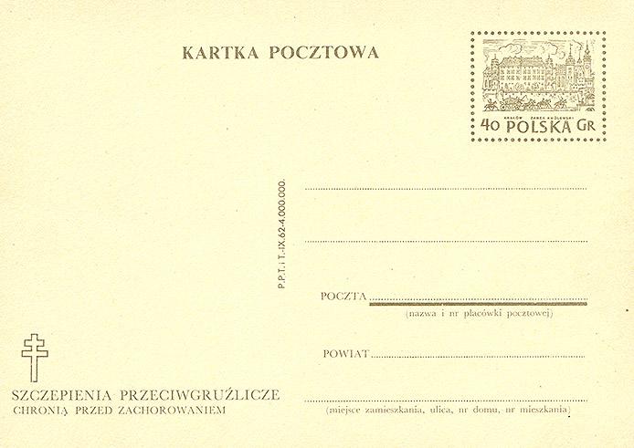 Cp 179Ba z napisem propagandowym 35