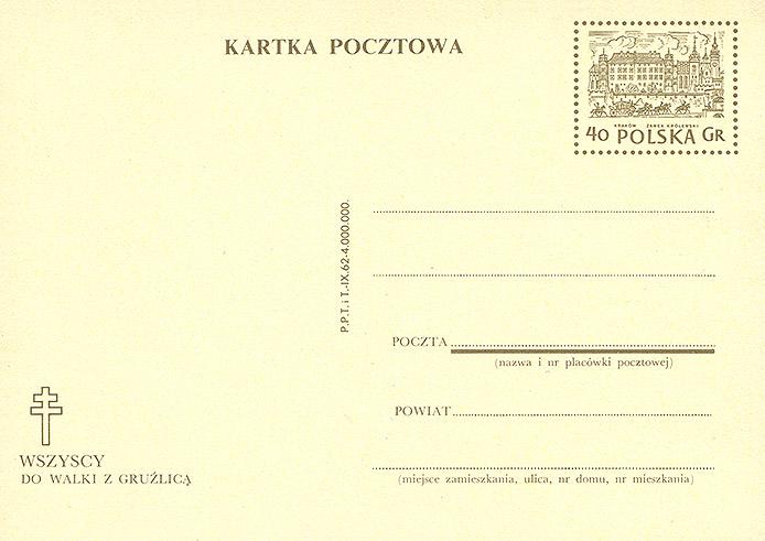 Cp 179Ba z napisem propagandowym 36