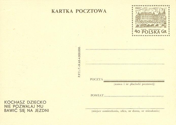 Cp 179Ba z napisem propagandowym 37