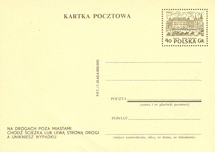 Cp 179Ba z napisem propagandowym 38