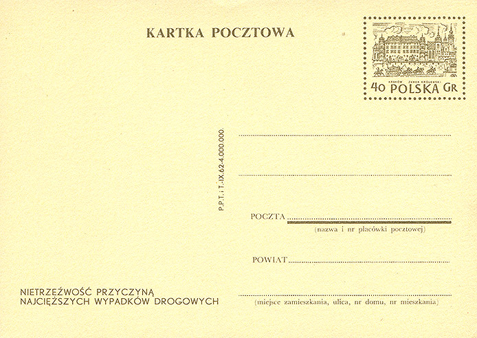 Cp 179Ba z napisem propagandowym 39