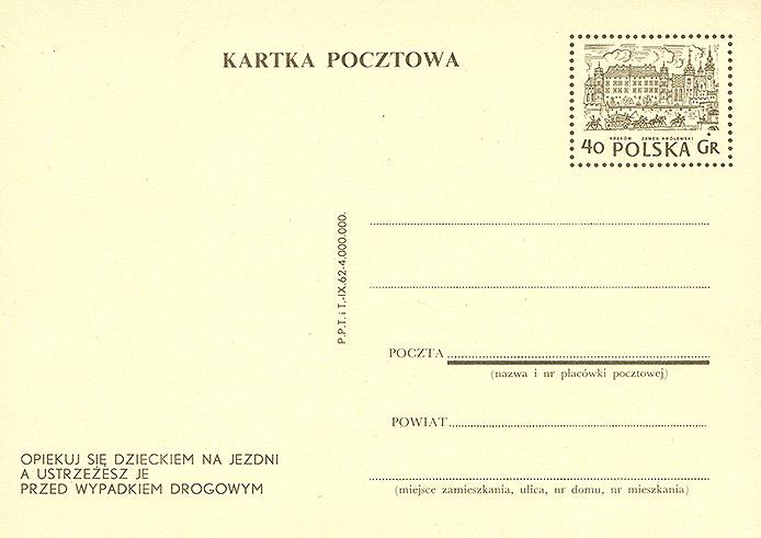 Cp 179Ba z napisem propagandowym 40
