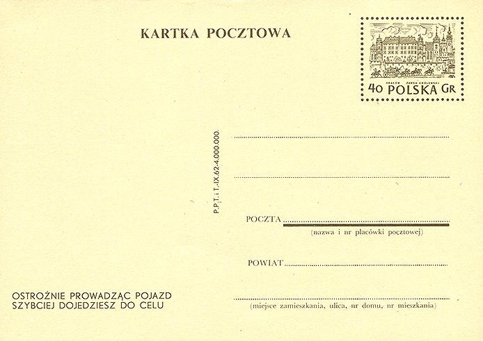 Cp 179Ba z napisem propagandowym 41