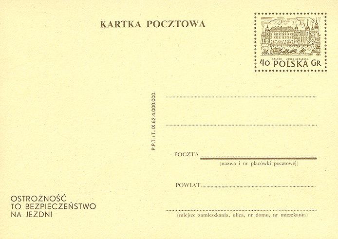 Cp 179Ba z napisem propagandowym 42