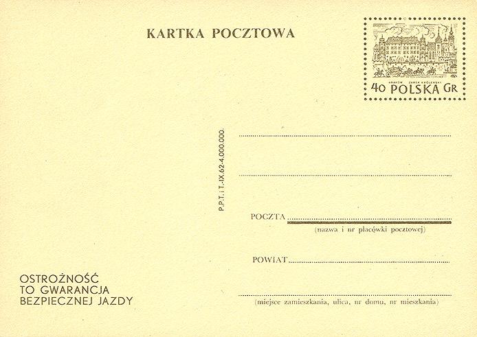 Cp 179Ba z napisem propagandowym 43