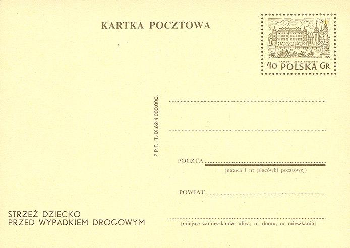 Cp 179Ba z napisem propagandowym 44