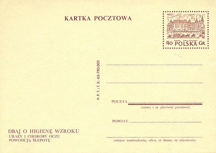 Cp 179Bb z napisem propagandowym 45