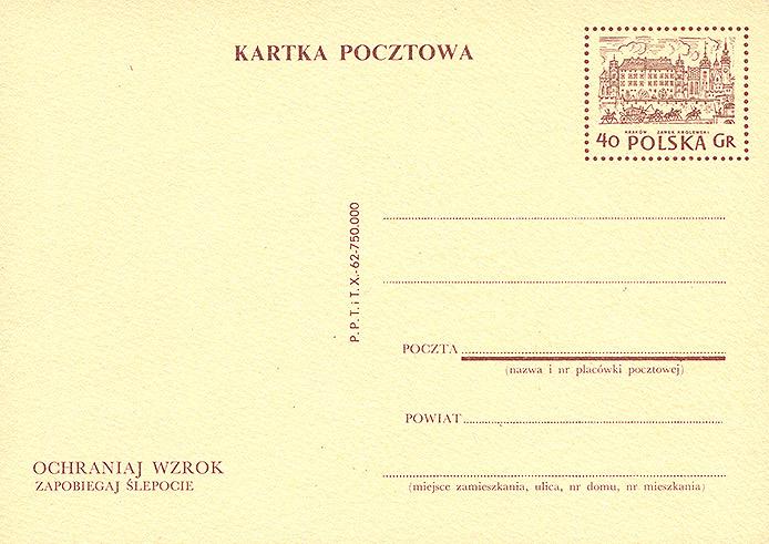 Cp 179Bb z napisem propagandowym 46