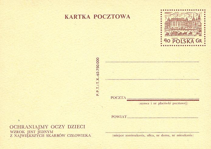 Cp 179Bb z napisem propagandowym 47