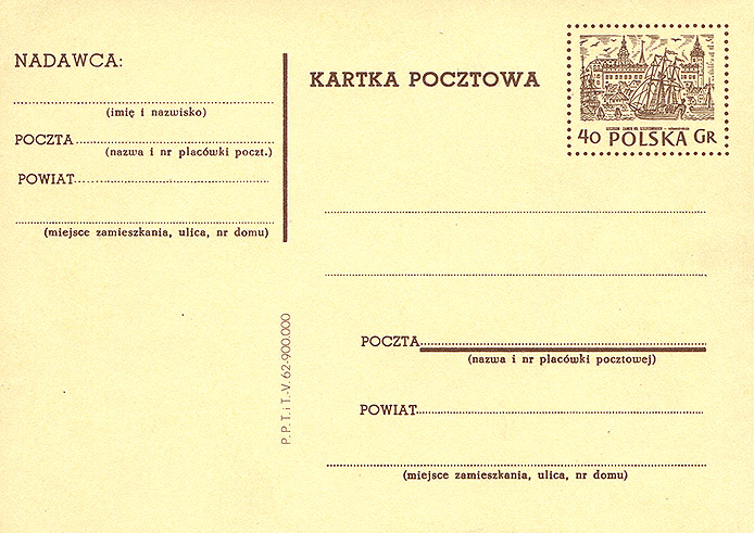 Cp 183a wydanie 8)