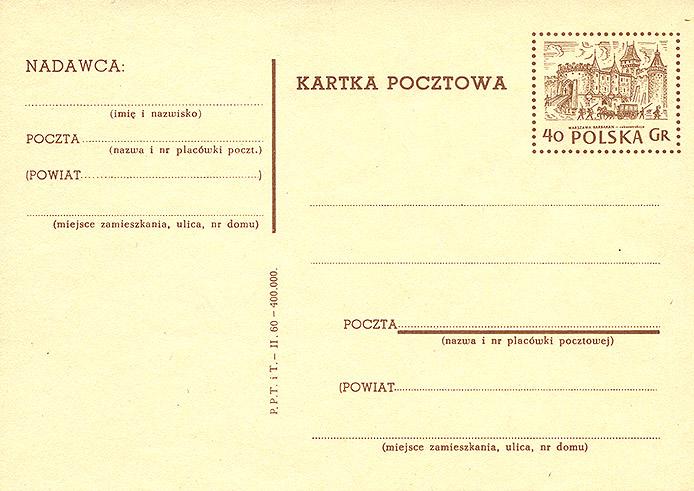 Cp 184Aa wydanie 1)