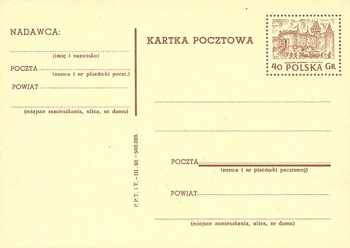 Cp 184Aa wydanie 2)