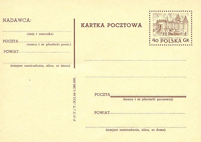 Cp 184Aa wydanie 5)