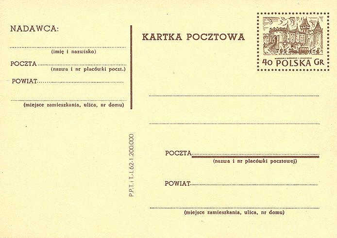 Cp 184Aa wydanie 8)