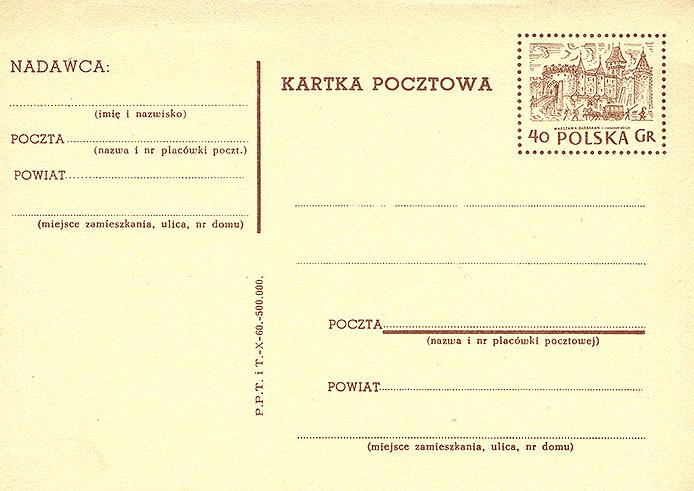 Cp 184Aa wydanie 4)