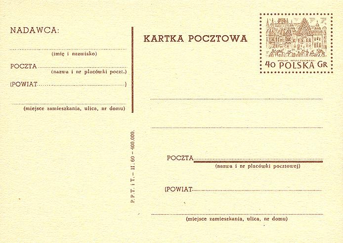 Cp 185A wydanie 1)
