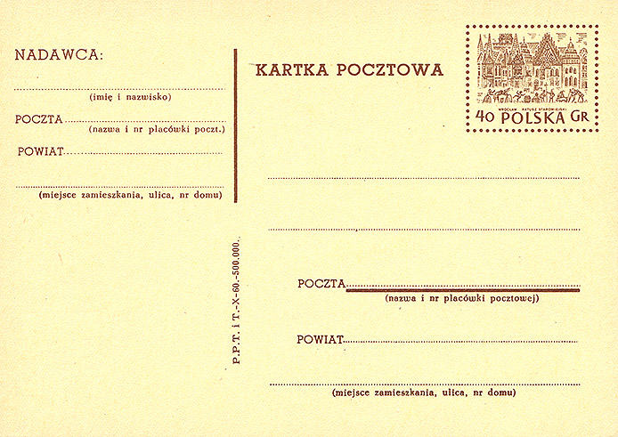 Cp 185A wydanie 4)