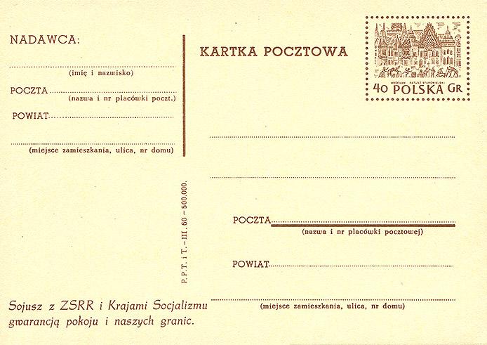 Cp 185B wydanie 2) z napisem propagandowym 26