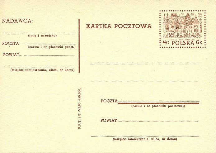 Cp 185A wydanie 3)