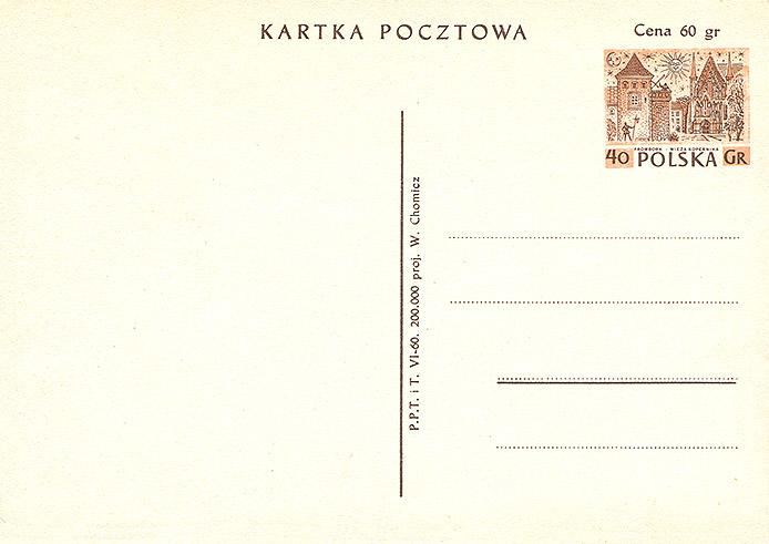 Cp 190