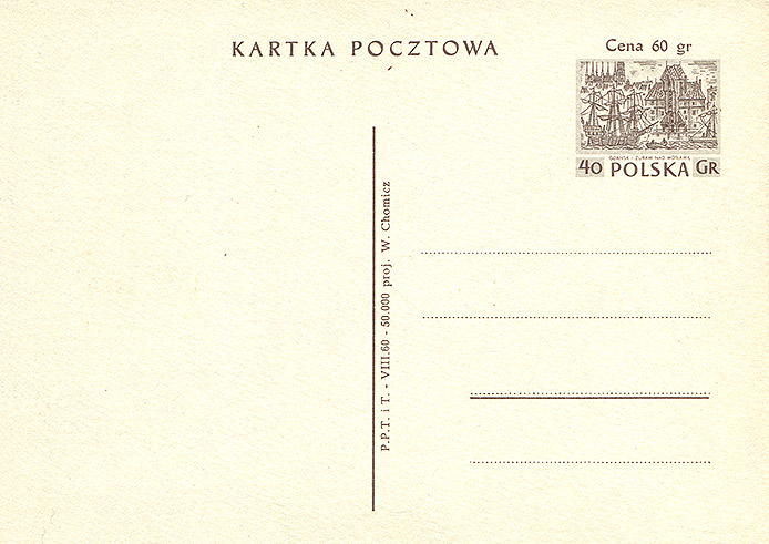 Cp 191